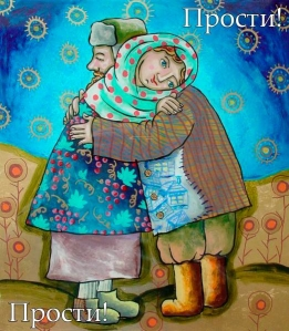 Russian Forgiveness