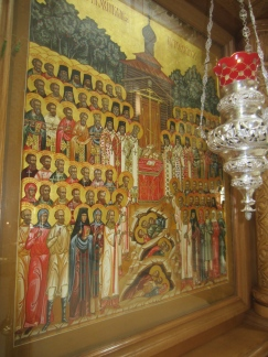 Icon of the New Martyrs of Butovo