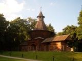 Museum of Tsar Peter I