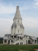 Church of the Ascension