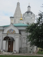 Active Churches