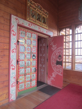 Door of Tsar's Palace