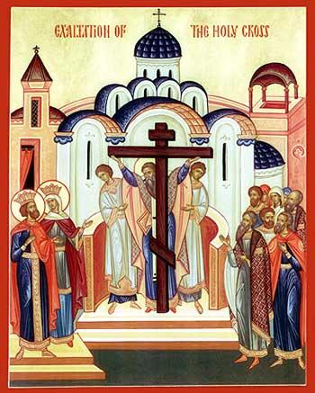 exaltation-of-the-holy-cross-orthodox-icon