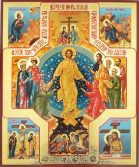 796.resurrection.icon_large